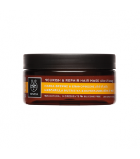 Apivita Mask Dry Hair Repair 200ml/17